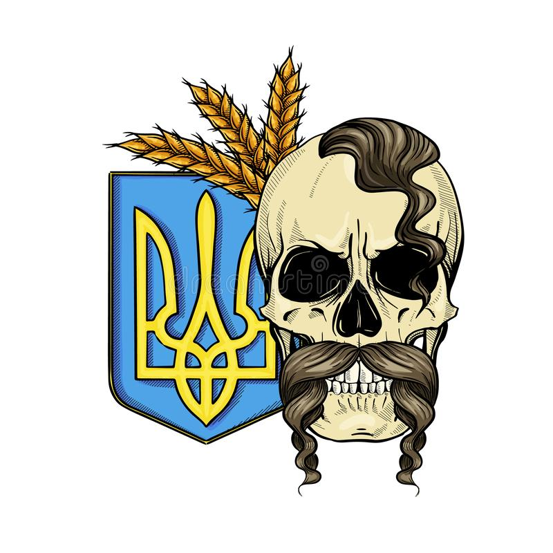 Skull with Ukrainian symbols. Hand drawn color sketch, skull with Ukrainian national emblem, mustaches, oseledets hairstyle, spikes of wheat. Poster, flyer stock illustration