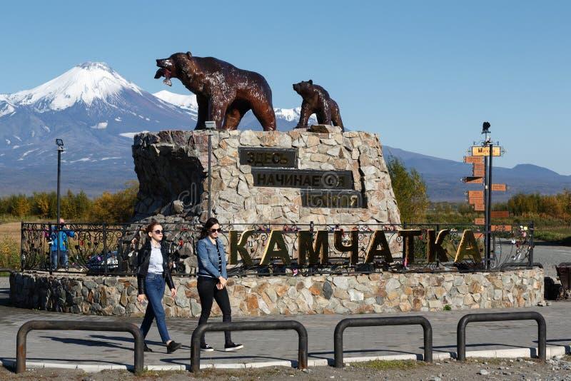 Skulptera sammansättning av Hon-björnen för ` för den Kamchatka brunbjörnfamiljen med ` för nallebjörnen, inskrift: ` Här börjar  arkivbilder