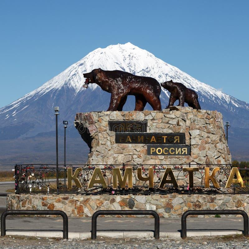 Skulptur av den Kamchatka brunbjörnfamiljen på bakgrund av volcan royaltyfria bilder