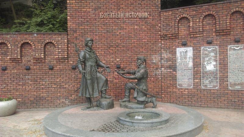 Skulptural sammansättning tilldelad till den första aktionen av Peter I på utposten av Osman Empire, staden av Azov royaltyfri fotografi