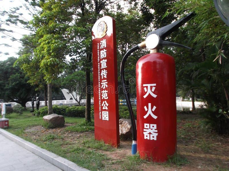 Skulpturlandschaft in Shenzhen lizenzfreie stockfotos