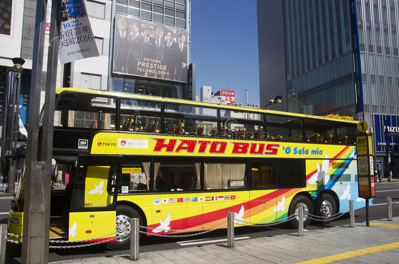 Sky bus Tokyo for tour around Tokyo city stopping waitk traveler royalty free stock image