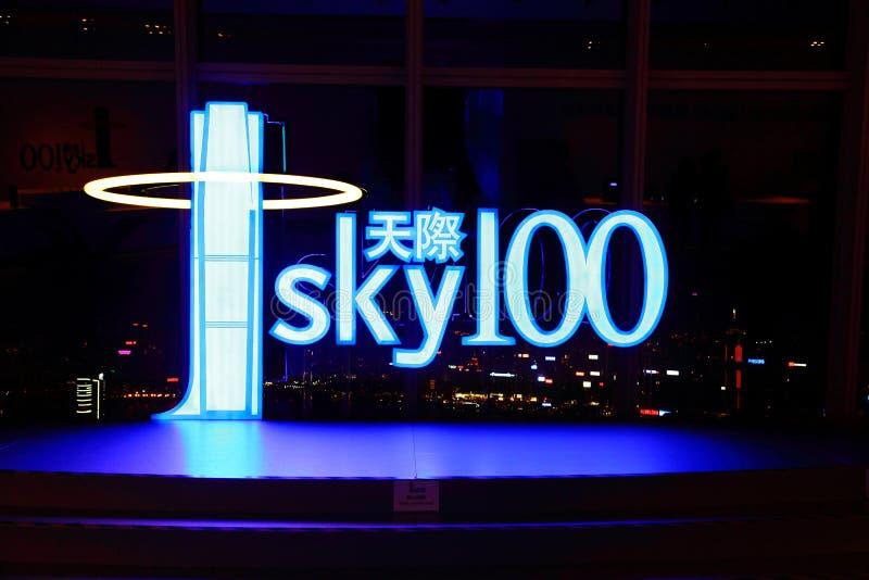 sky100 στοκ φωτογραφία