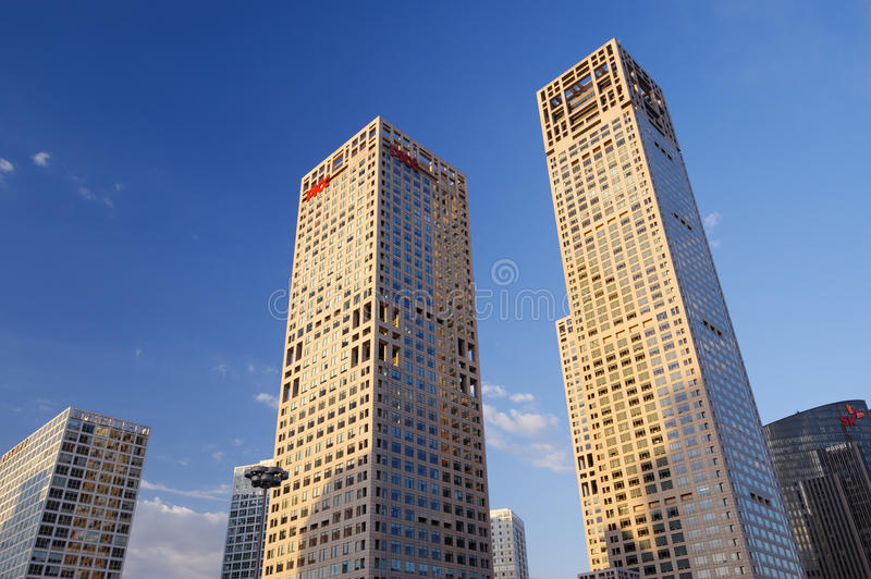 Download Skyline Of Beijing CBD In The Morning Editorial Stock Image - Image: 21592014
