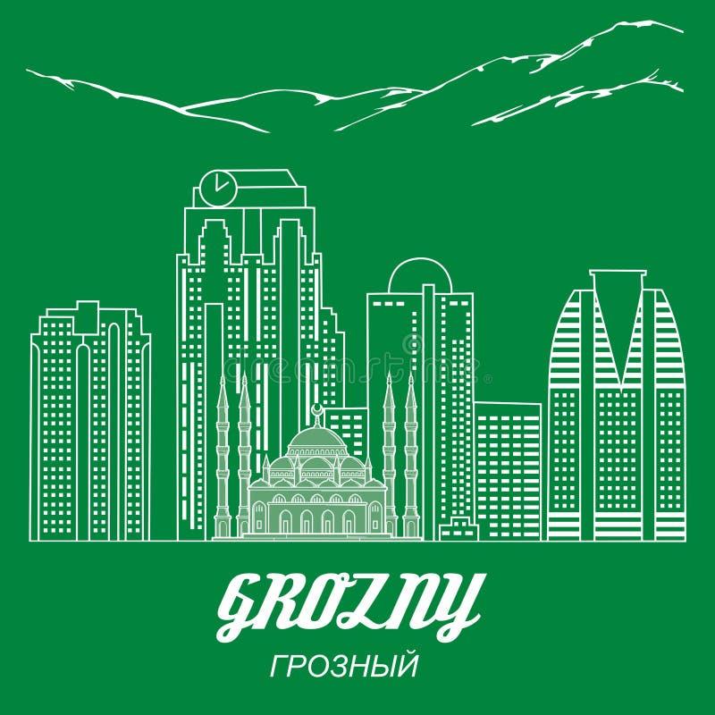 Skyline da cidade de Grozny com mesquita ilustração do vetor