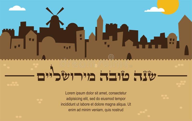 Skyline da cidade velha do Jerusalém Rosh Hashana ilustração royalty free