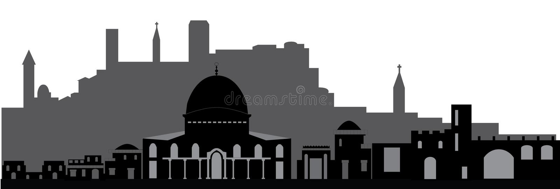 Skyline de Jerusalem ilustração do vetor