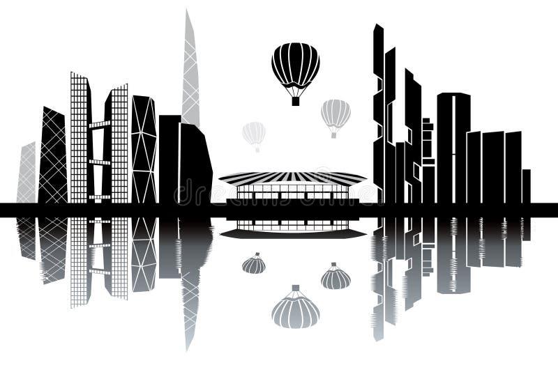 Skyline de Seoul ilustração do vetor
