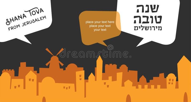 Skyline do Jerusalém velho da cidade hashana do rosh, feriado judaico, cartão ilustração do vetor