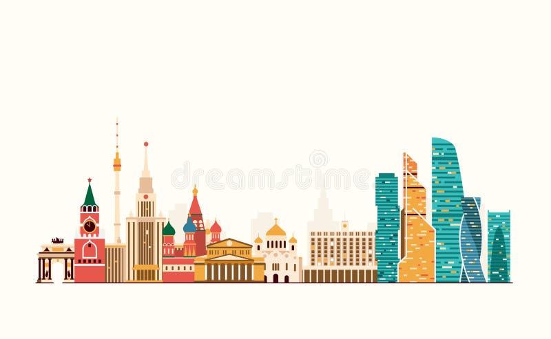 Skyline do sumário de Moscou ilustração royalty free