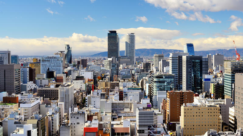 Nagoya Panorama royalty free stock images