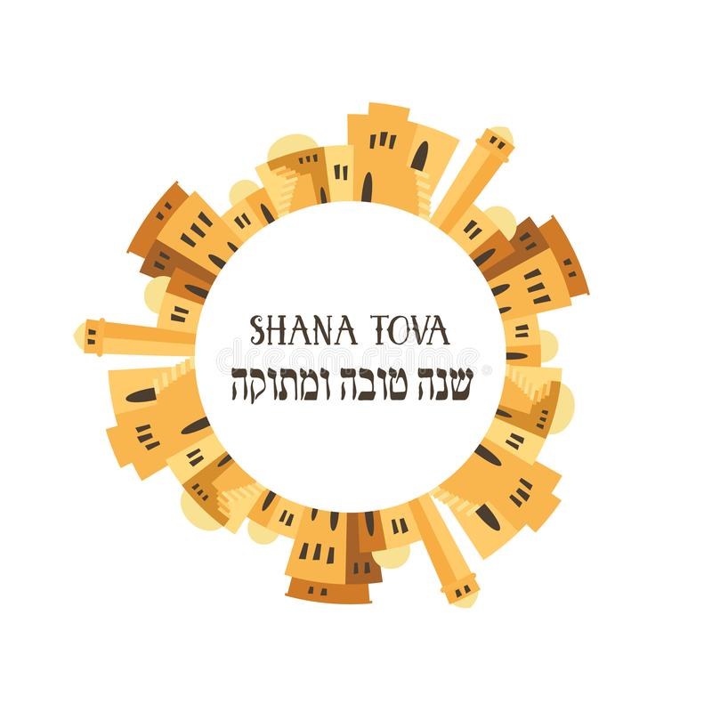 Skyline of old city of Jerusalem. Rosh hashana , Jewish holiday vector greeting card. Happy and Sweet new year in Hebrew royalty free illustration