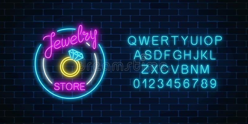 Skylt för neon för smyckenlager glödande med alfabet Smycket shoppar det glänsande tecknet för annonseringen vektor illustrationer