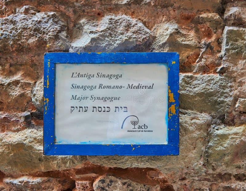 Skyltsynagoga i Barcelona fotografering för bildbyråer