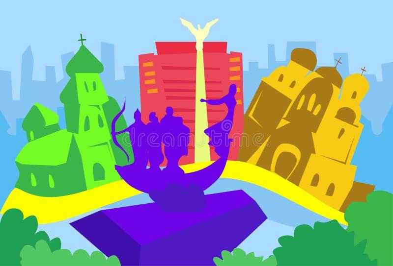 Skyskrapa för stad för Kiev Ukraina abstrakt begrepphorisont stock illustrationer