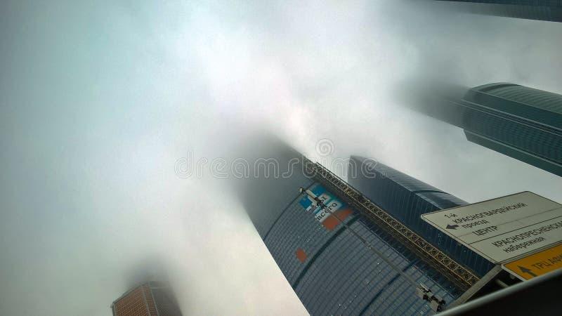 Skyskrapor för Moskva MIBC royaltyfri fotografi