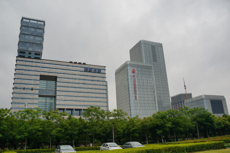 Skyskrapor i Nanjing City arkivfoton