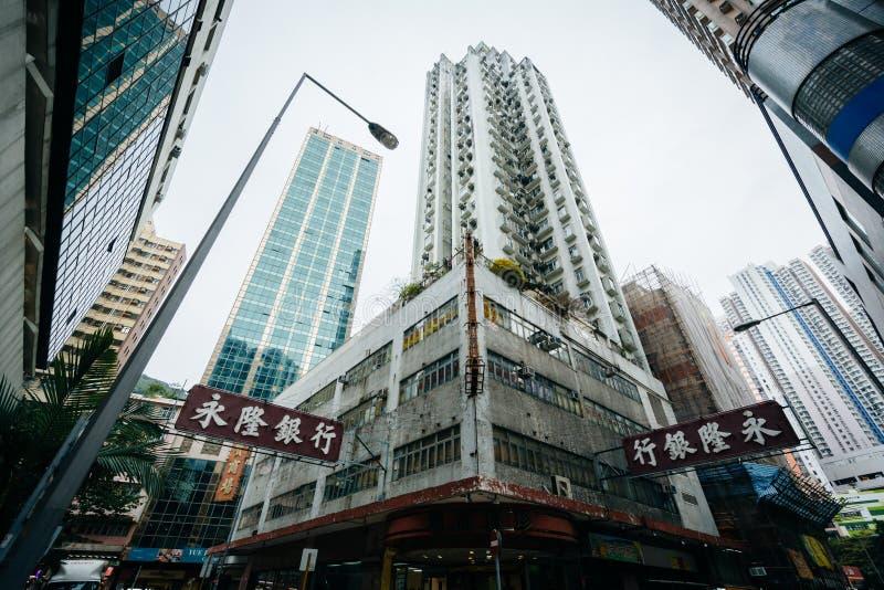Skyskrapor på Aberdeen, i Hong Kong, Hong Kong royaltyfria foton