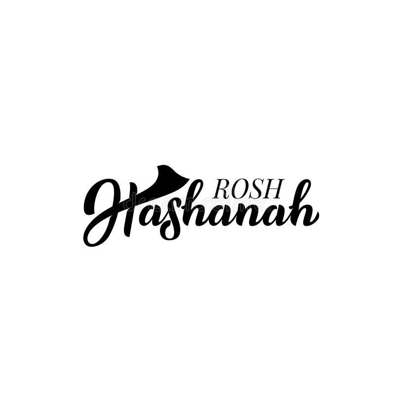 slående år för shofar för rosh för pojkehashanah judiskt nytt Judiskt nytt år Räcka bokstäverillustrationen för banret, reklambla royaltyfri fotografi