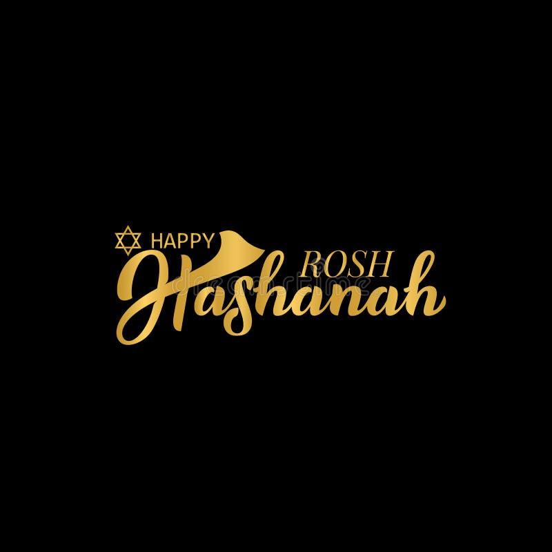 slående år för shofar för rosh för pojkehashanah judiskt nytt Judiskt nytt år Räcka bokstäverillustrationen för banret, reklambla arkivfoto