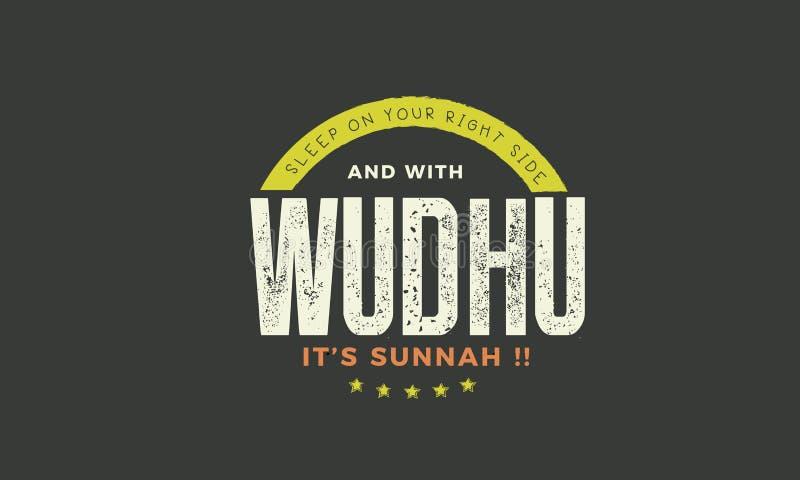 Slaap op uw rechterkant en met wudhu, it's sunnah stock foto's