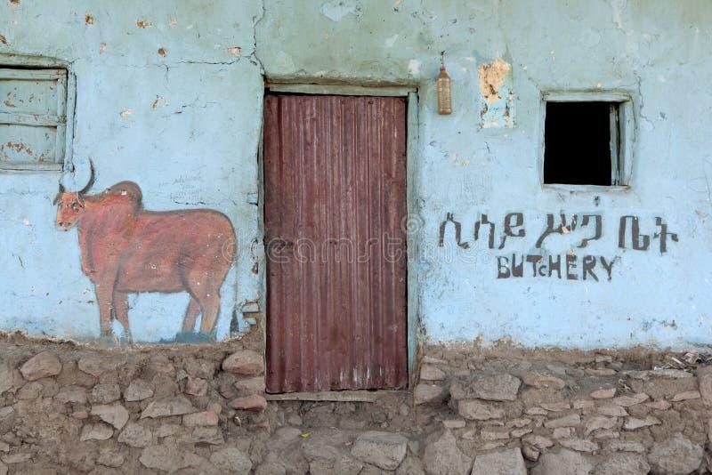 Slagers, Ethiopië royalty-vrije stock fotografie