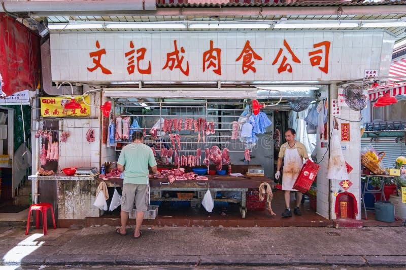 Slaktare` s shoppar i staden SoHo arkivbild