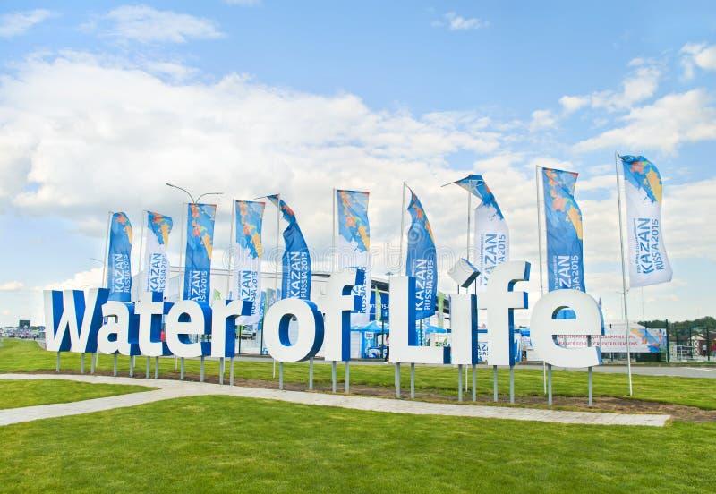 Slogan do campeonato da água fotos de stock royalty free
