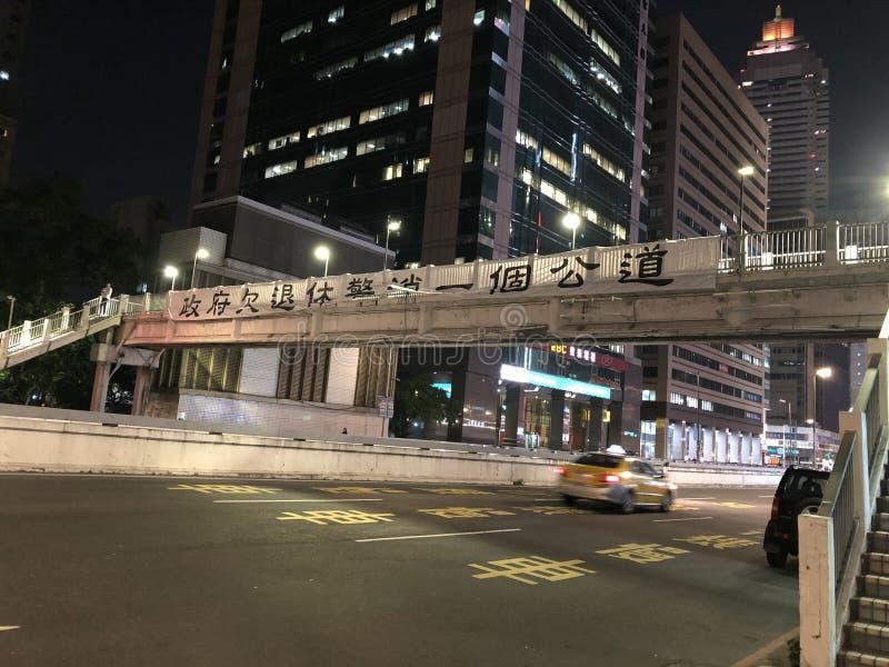 Slogan taiwanês do protesto contra a reforma da pensão fotos de stock