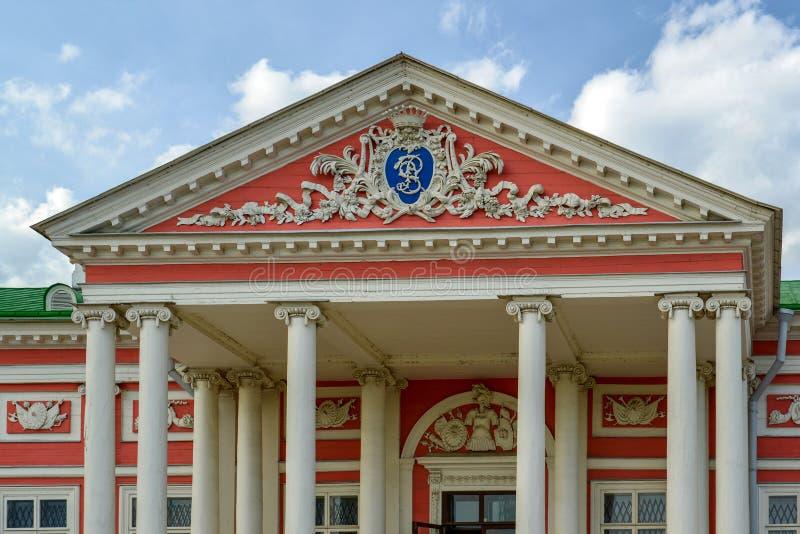 Slott av räkningen Sheremetev i århundrade för gods Kuskovo18 i Moskva, Ryssland fotografering för bildbyråer