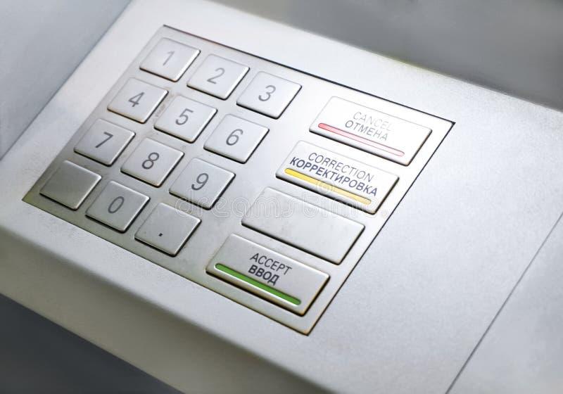 Sluit omhoog van een machine van ATM Toetsenbord stock foto