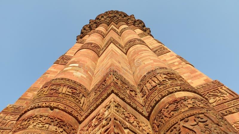 Sluit omhoog van qutub minar in Delhi royalty-vrije stock afbeeldingen