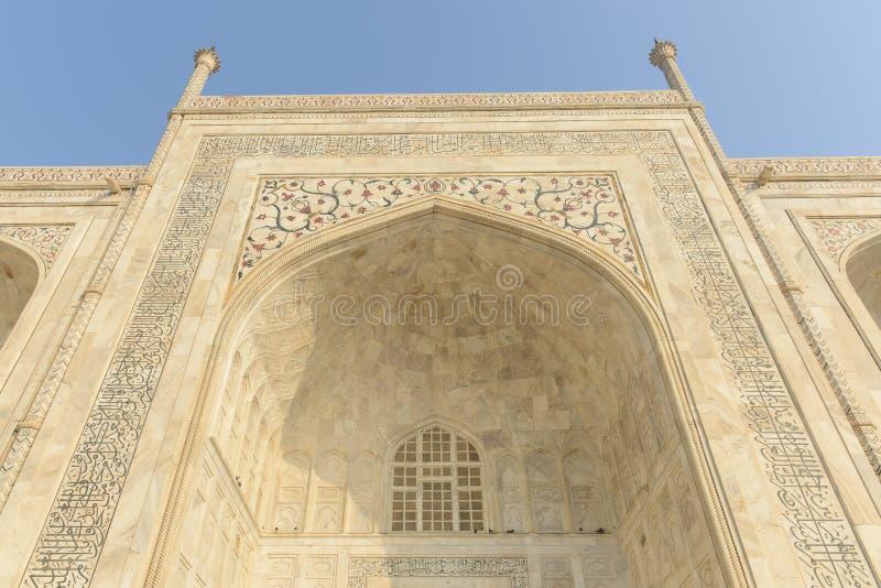 Sluit omhoog van Taj Mahal royalty-vrije stock foto