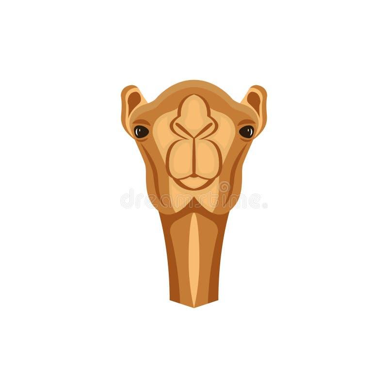 Slut för huvud för arabisk kamel gulligt upp ståenden, dromedar en-ha sex med kamelvektorillustration vektor illustrationer