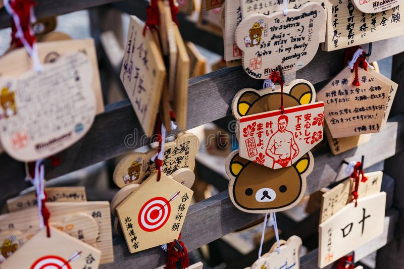 Slutet upp Ema är små träplattor, allmänning till Japan, som shinto- och buddistworshippers skriver i böner eller önska arkivfoto