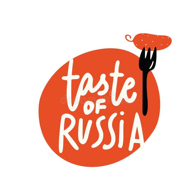 Smaak van Rusland Embleemconcept voor Russisch restaurant Hand getrokken Illustratie van vork met zoute komkommer Vector stock illustratie