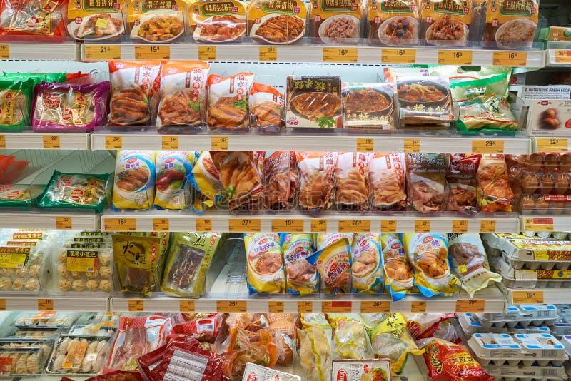 Smaaksupermarkt royalty-vrije stock afbeeldingen