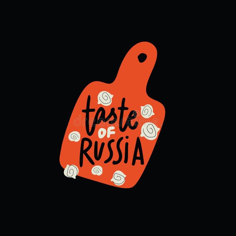Smak Rosja Logo pojęcie dla rosyjskiej restauracji Wręcza patroszoną ilustrację tnący bord z mięsnymi kluchami wektor royalty ilustracja