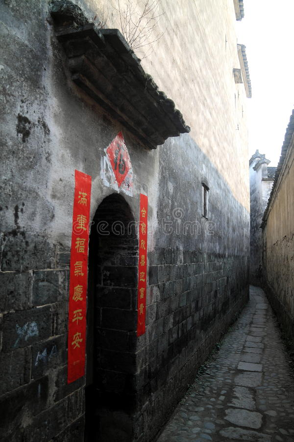 Small alley in China royalty free stock photography