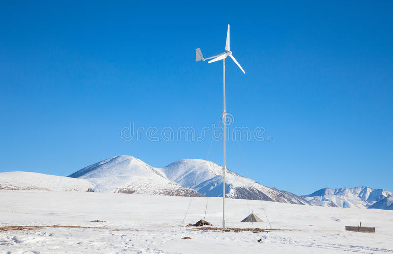 Small electric generator royalty free stock image