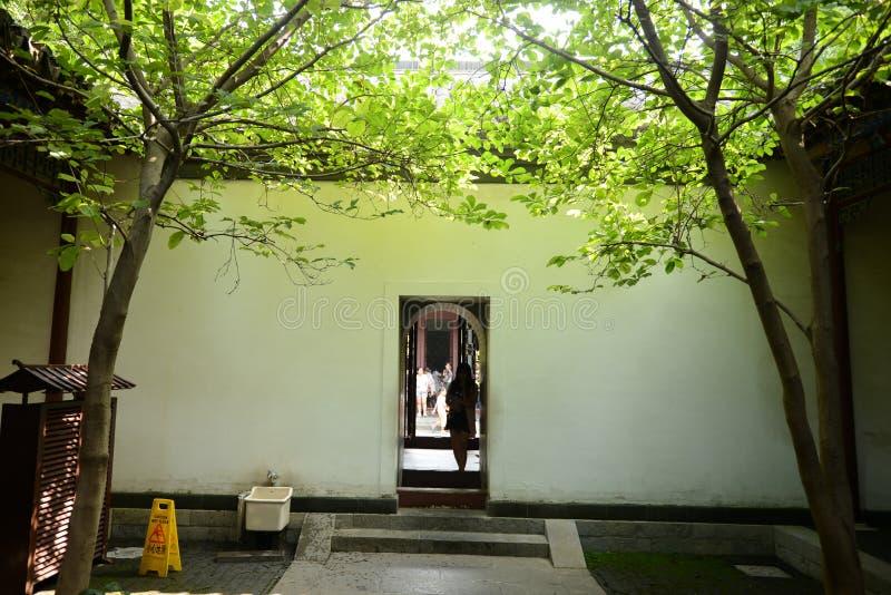 Small yard-President Office-China Nanjing stock image