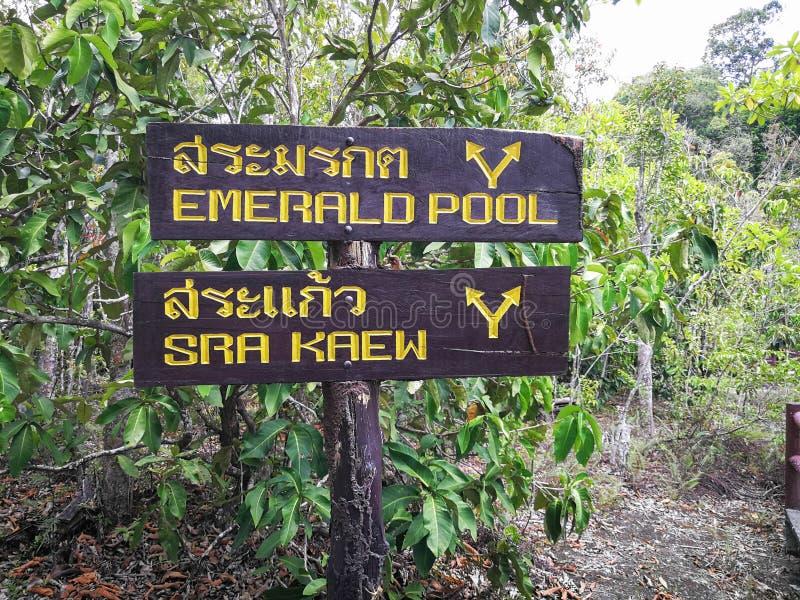 Smaragdgroen pool houten teken, Krabi, Thailand stock afbeelding