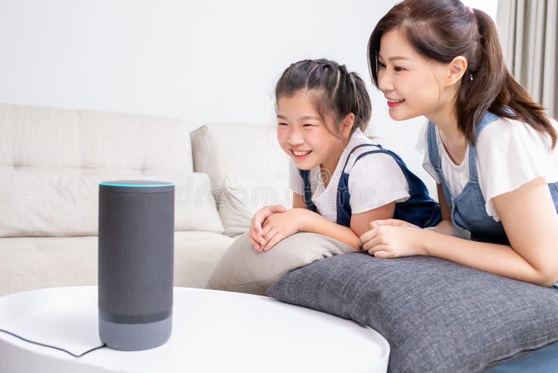 Smart AI speaker concept stock images
