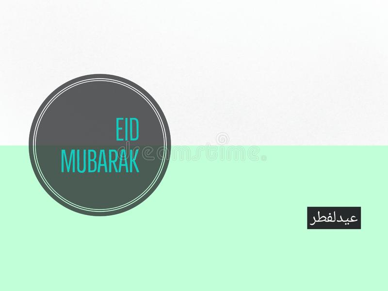 Smart eid Mubarak card with lite colors. Smart eid mubarak car card wit lit lite col colo color  colors muslim islam celebration font word letter typography stock illustration