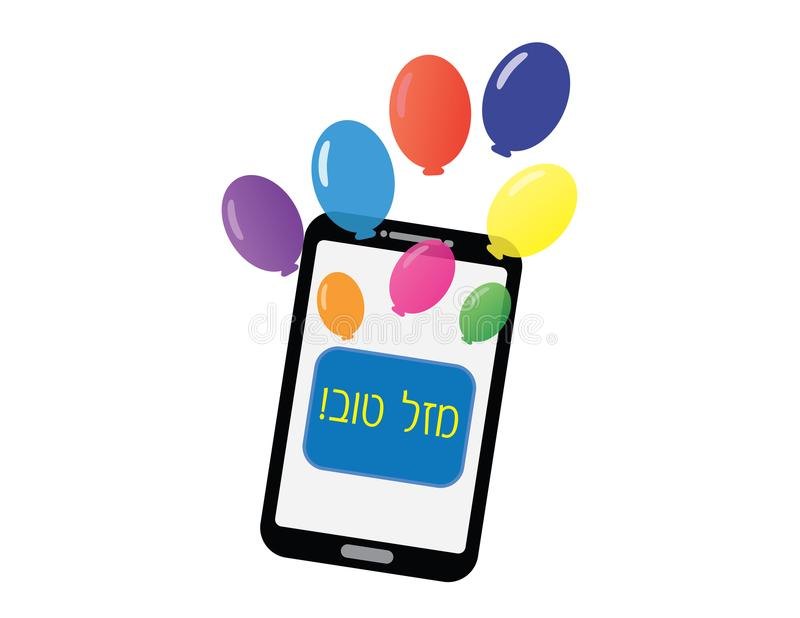 Smartphone with Hebrew Congratulations button and balloons flying. Smartphone with blue Congratulations button. ballons flying from the phone, white background royalty free illustration