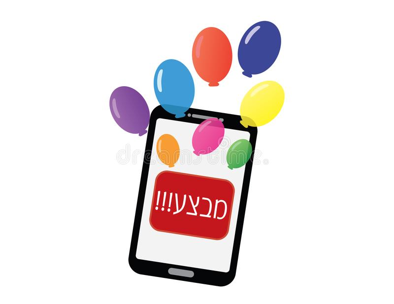 Smartphone with balloons and Hebrew sale button. Smartphone with red sale button. ballons flying from the phone, white background vector illustration