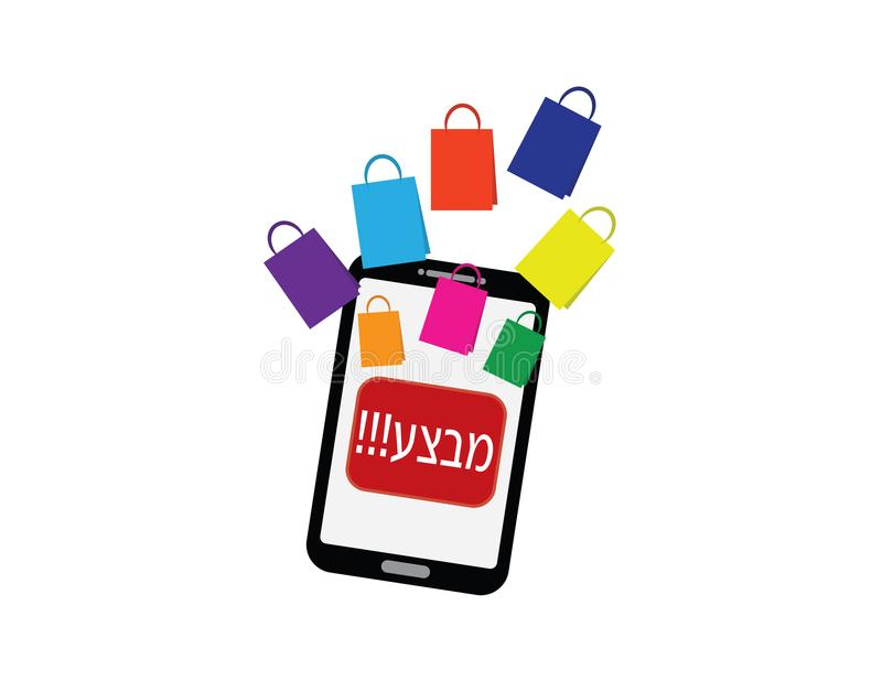 Smartphone with shopping bags and Hebrew sale button. Smartphone and red sale button. shopping bags flying from the phone, white background vector illustration
