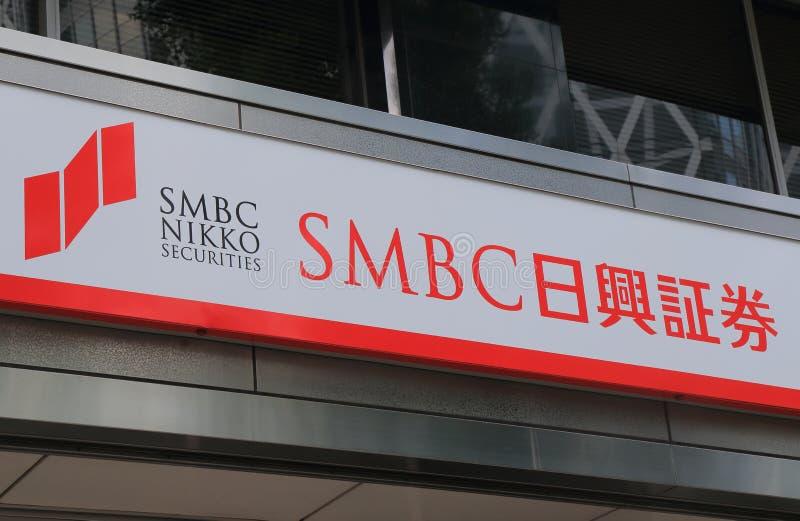 SMBC Nikko ochron Japoński pieniężny biznes obrazy stock