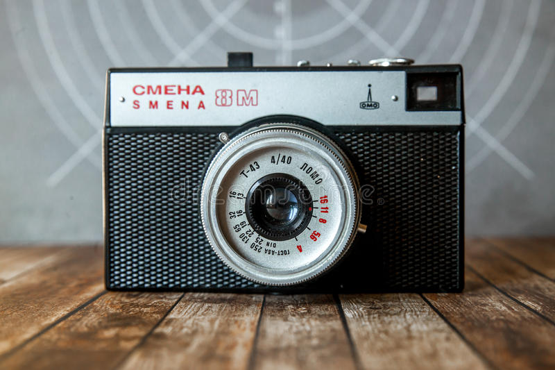 Smena 8m. STARA ZAGORA, BULGARIA 17.02.2017: Camera Smena 8m on 17.02.2017 in Stara Zagora, Bulgaria Smena 8m - Soviet compact camera from 1970 to 1995 in 21 stock images