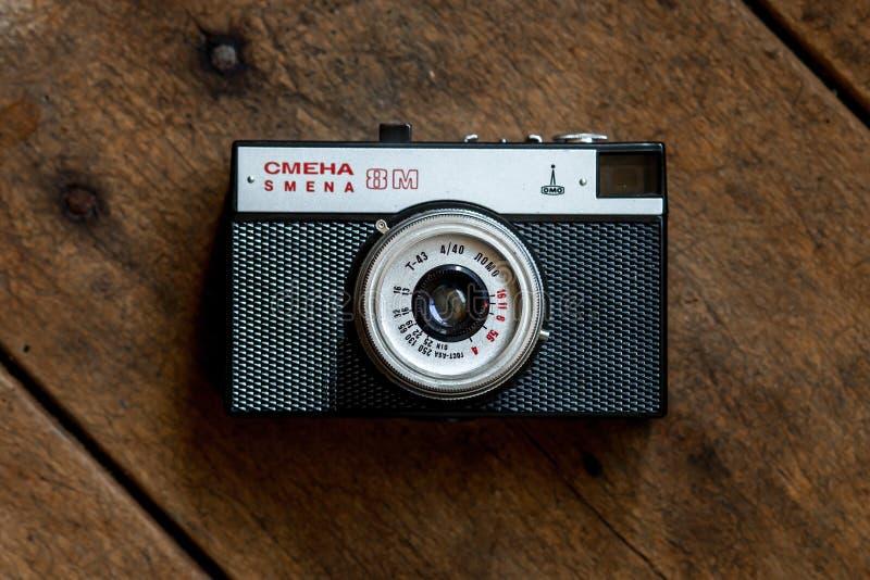 Smena 8m. STARA ZAGORA, BULGARIA 17.02.2017: Camera Smena 8m on 17.02.2017 in Stara Zagora, Bulgaria Smena 8m - Soviet compact camera from 1970 to 1995 in 21 royalty free stock image
